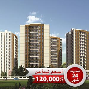 للبيع اسطنبول تركيا 110197514.jpg