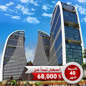 للبيع اسطنبول تركيا 276287075.jpg