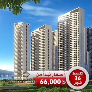 للبيع اسطنبول تركيا 411033457.jpg