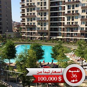 للبيع اسطنبول تركيا 571090561.jpg