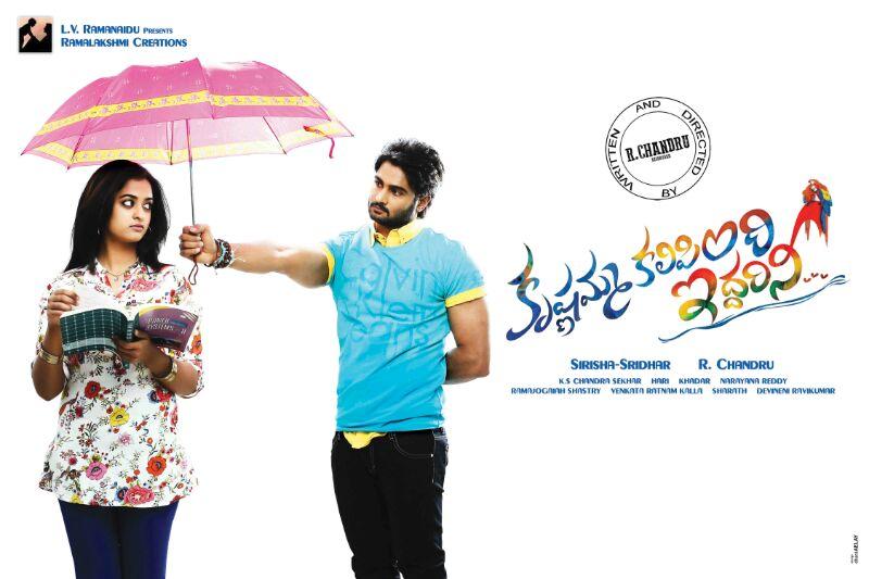 فيلم التيلجو Krishnamma Kalipindi Iddarini