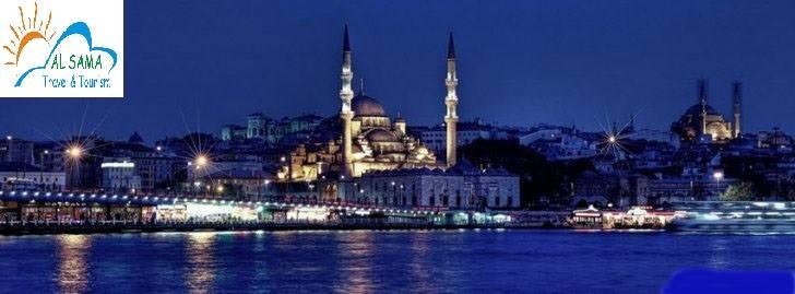 السفر تركيا| عروض السفر تركيا