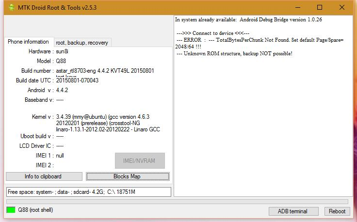 طلب : فلاش للتابليت : discovery Model : DIS 88 Quad Core DC IN 5V و شكرا