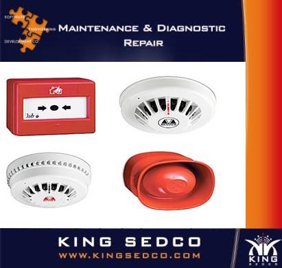 جهاز انذار الحريق fire alarm
