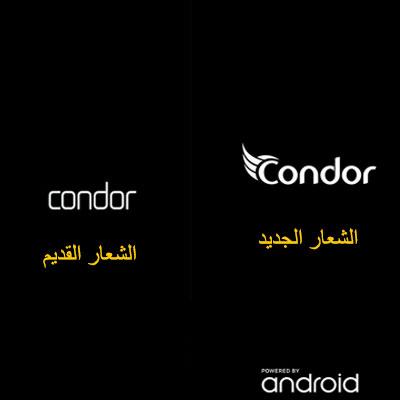 مساعدة فى فلاشة +condor c4  للشعار الجديد :New Logo