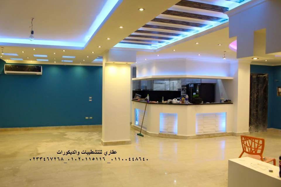شركة ديكور فى مصر (شركه عقاري للتنميه وادارة المشروعات01100448640)   250808712