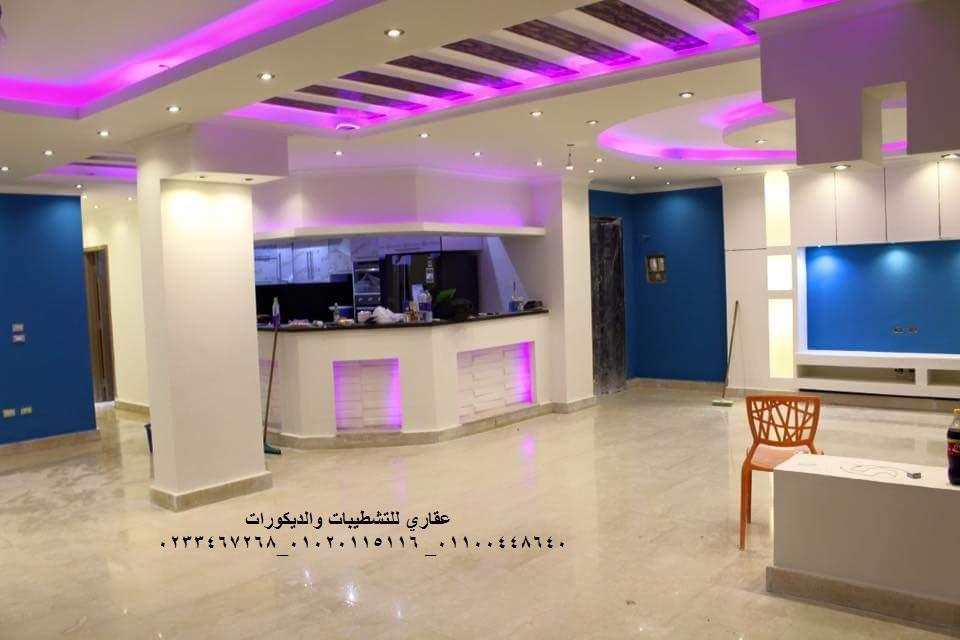 شركة ديكور فى مصر (شركه عقاري للتنميه وادارة المشروعات01100448640)   358193234