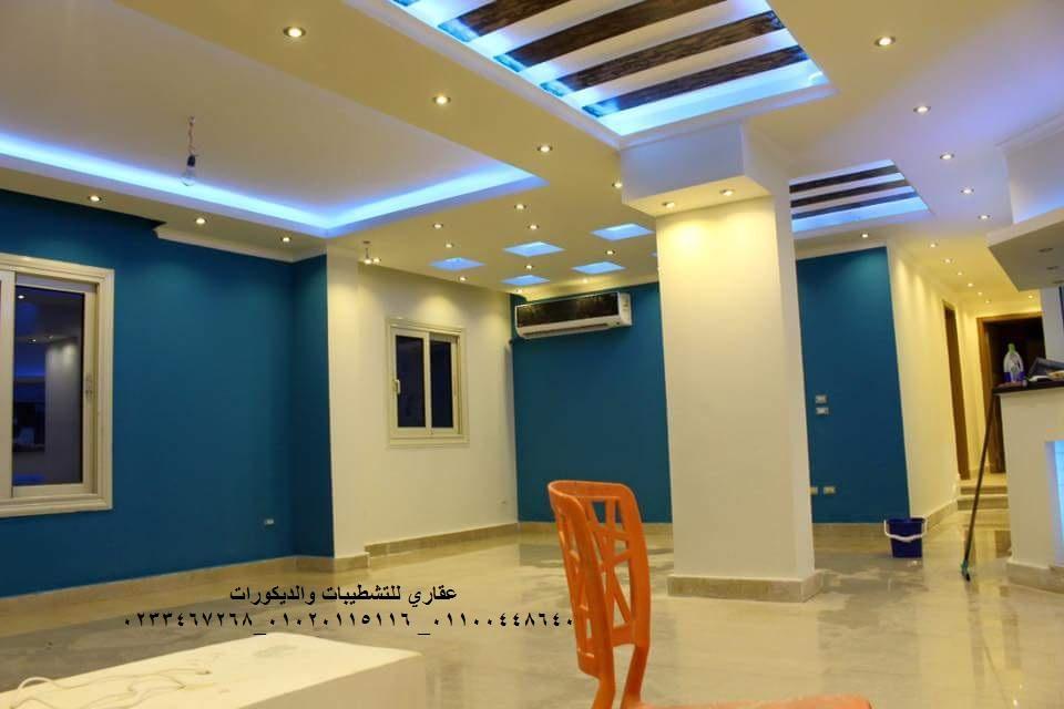 شركة ديكور فى مصر (شركه عقاري للتنميه وادارة المشروعات01100448640)   752484790