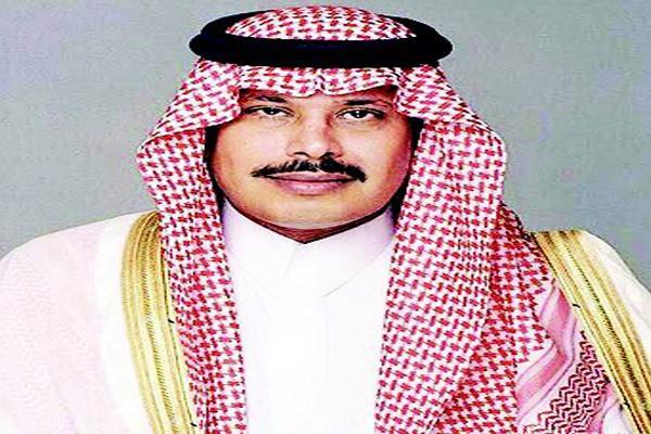 أمير الباحة يرعى فعاليات مهرجان الرمان