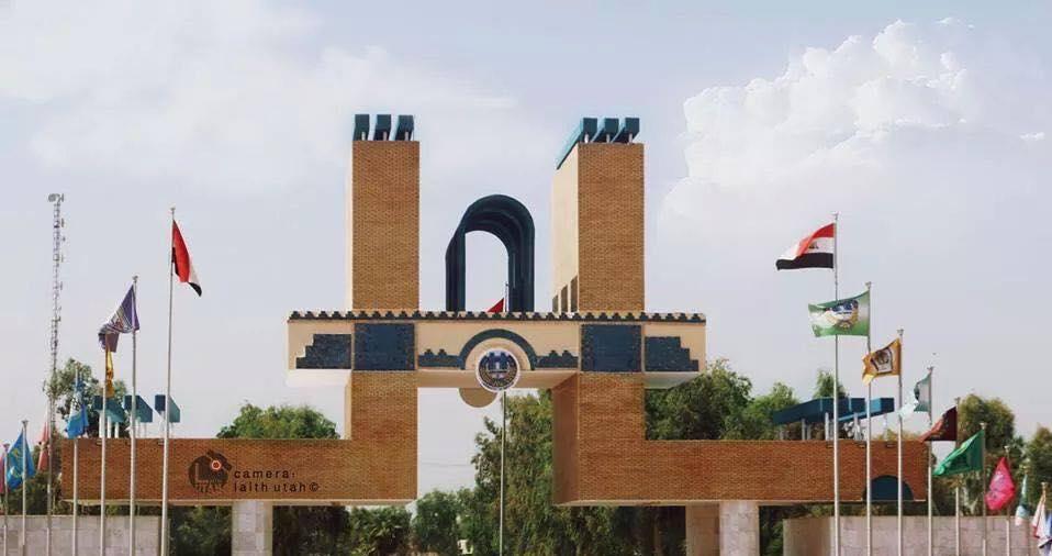 موقع جامعة بابل