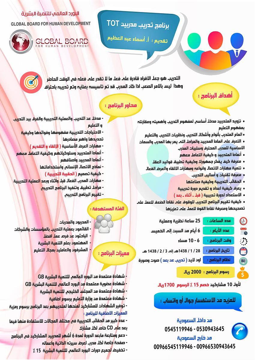 عبير الدمام - البوابة 373521407