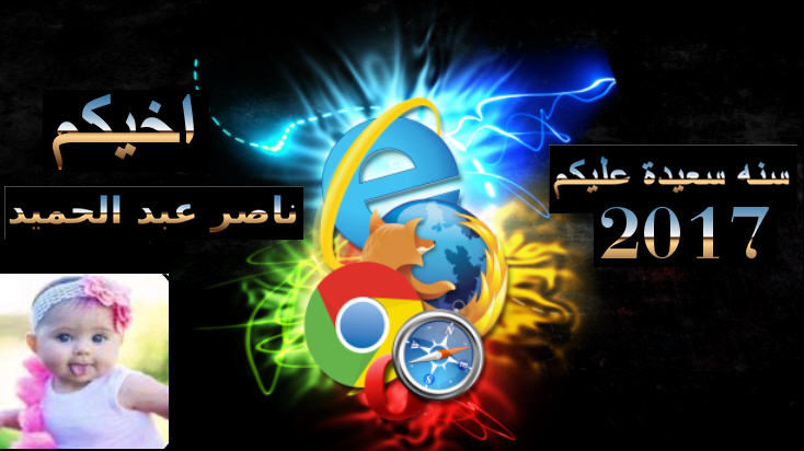 المتصفحات LinkCollector 4.7.0.0 Multilingual Portable 2018,2017 665985957.jpg