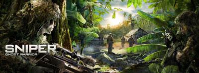 تحميل اللعبة :Sniper Ghost Warrior