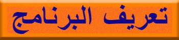برنامج وتحرير Alternate Multilingual