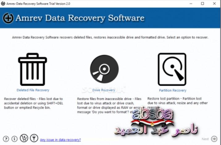 استرجاع Amrev Data Recovery 2018,2017 388396370.jpg