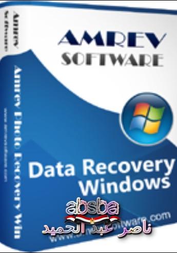استرجاع Amrev Data Recovery 2018,2017 398467505.jpg