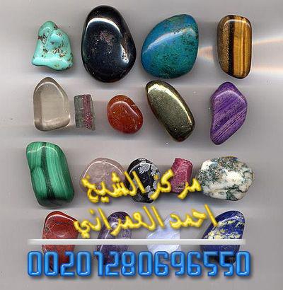 طريقة السحر المنزل/ 002/01280696550