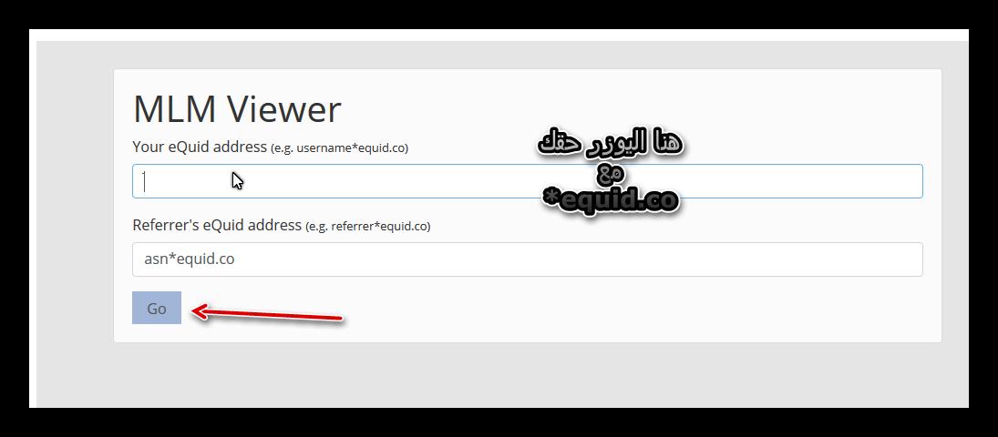 احصل عملة eQuid الاصدار الثاني 605745937.png