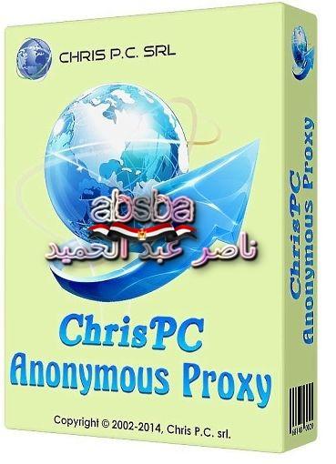 تمتع بخصوصيتك وتصفح الانترنت كمجهول ChrisPC Anonymous Proxy 7.05 2018,2017 878881132.jpg