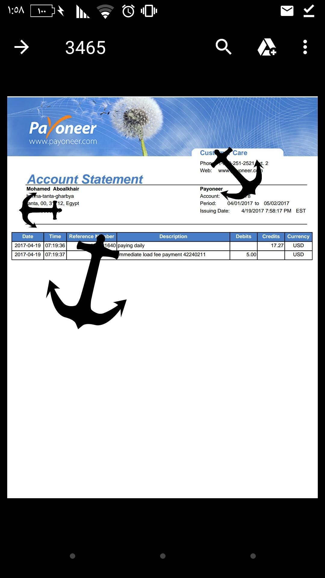 موقع adfly اثبات دفع 17 دولار  786490036