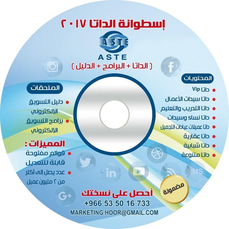 ارقام جوالات اس ام اس حديثة ومصنفة للسعودية والامارات للبيع 124725023