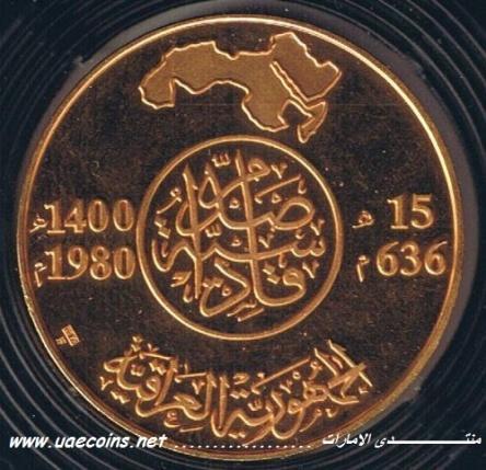 مسكوكه تذكاريه ذهبيه من العراق 1980 617137511