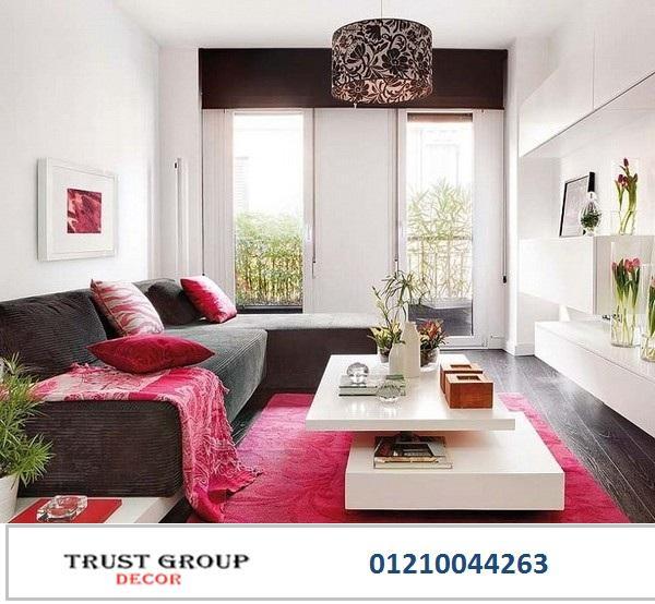 شركات  تشطيبات وديكورات ( التجمع الخامس  ) للاتصال   01210044263   374707327