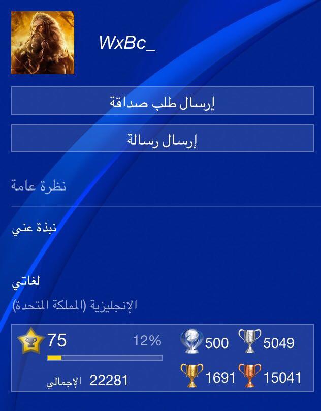 السلام عليكم ورحمة اللة وبركاتة ايديات 500بلاتنيوم للبيع سعودية كوتية قطرية امارتية وأمركية انستقرام:vvix.