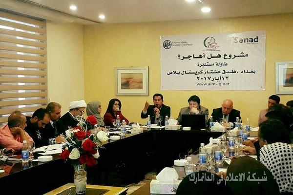 تحديات الأقليات في العراق .. العراق من أكثر المجتمعات تنوعاً في المنطقة  ليس دينياً فقط ،بل عرقياً وثقافياً
