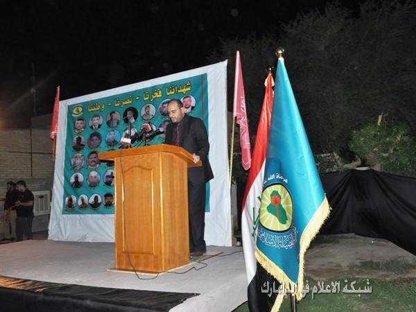 النجفيون يطالبون باعتماد يوم 25 محرم يوماً لذوي الشهيد في العراق