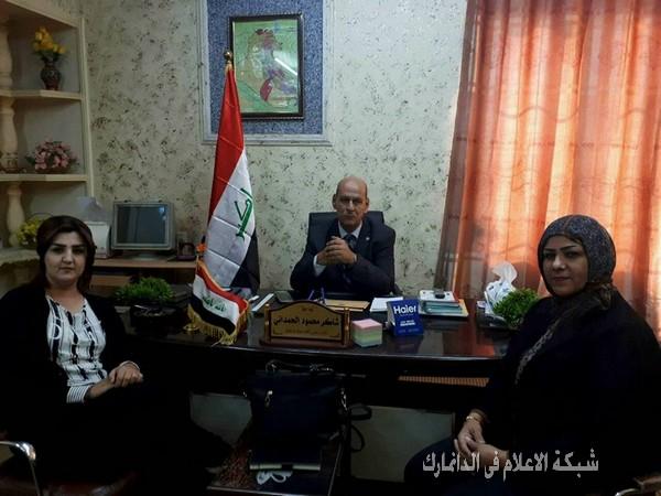 اعلام الاتحاد العام لنقابات العمال في العراق