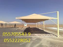 بناء استراحات ٠٥٥٢٢٢٨٠٥١_0557050439 معماري ملاحق