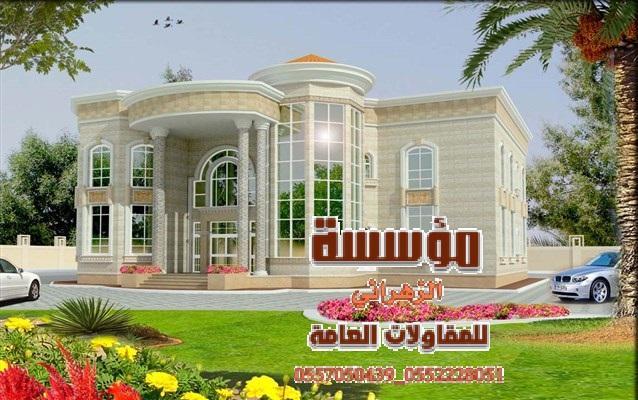 معماري 0552228051_0557050439