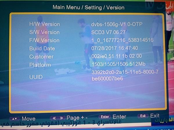 سوفت قنوات البين سبورت الصوتيةلجميع_اجهزة صن بلص 1506G+1507Gفلاشة8 ميجا 728446466