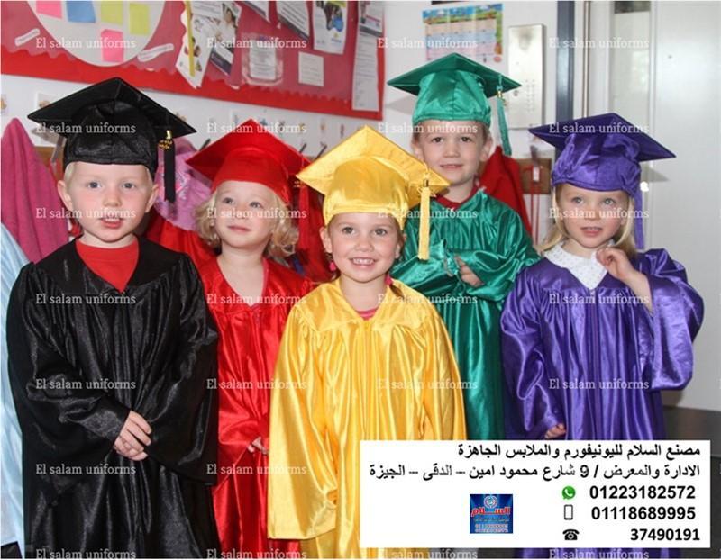 f1b42db16 مجالسنا - مجلس عـالـم حــواء - ملابس التخرج و الكابات للجامعات و المدارس