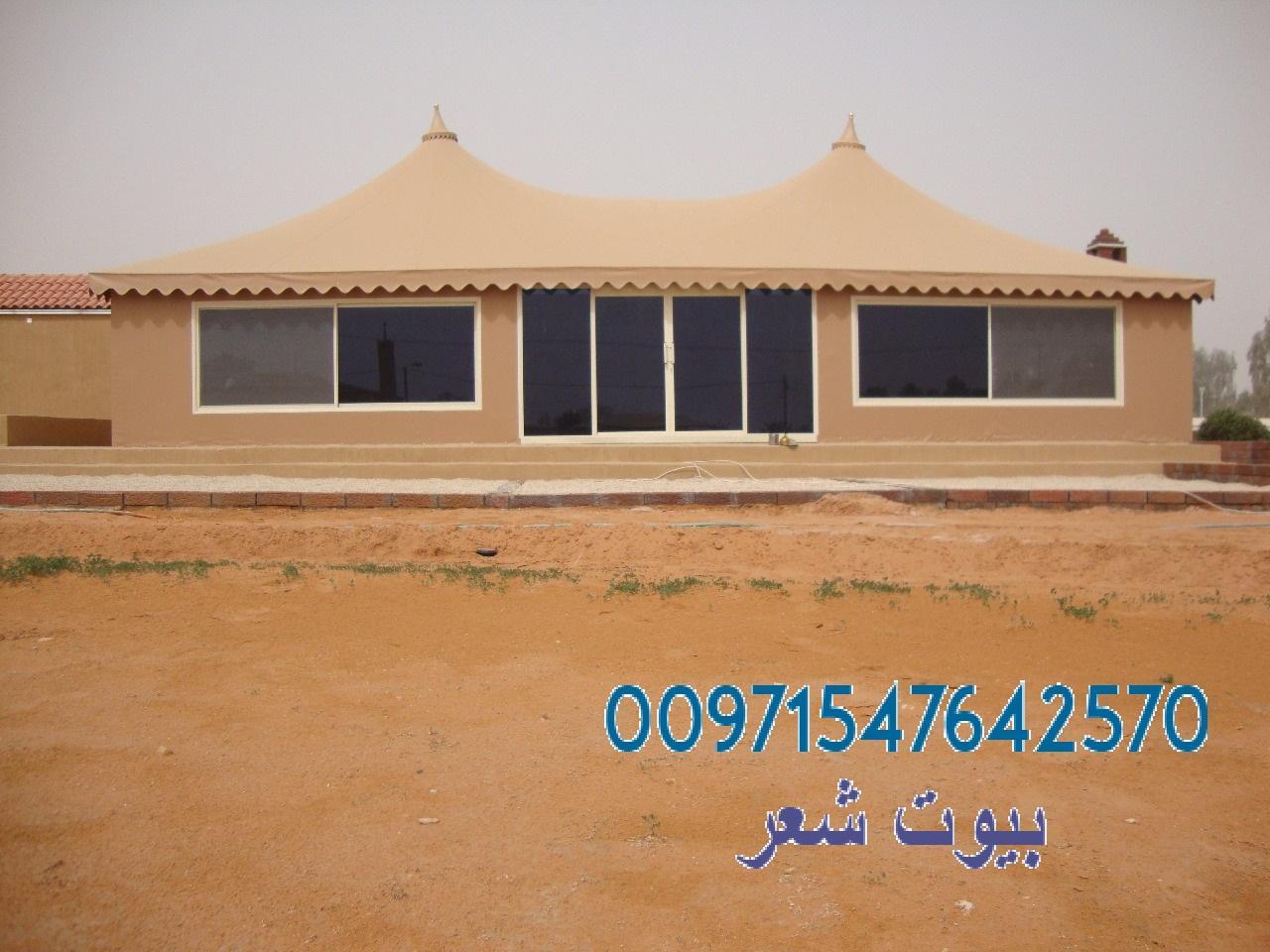 مظلات سواتر المدارس الفلل 00971547642570