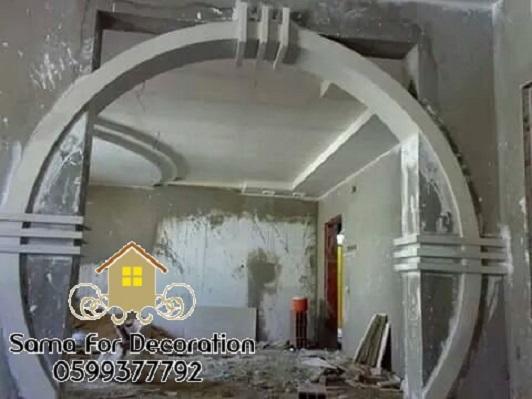 ديكورات اسقف المودرن يمكن عملها