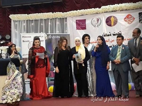 جائزة أطوار بهجت تمنح الى الصحفية أسماء محمد مصطفى لدورها الصحفي لعام 2018
