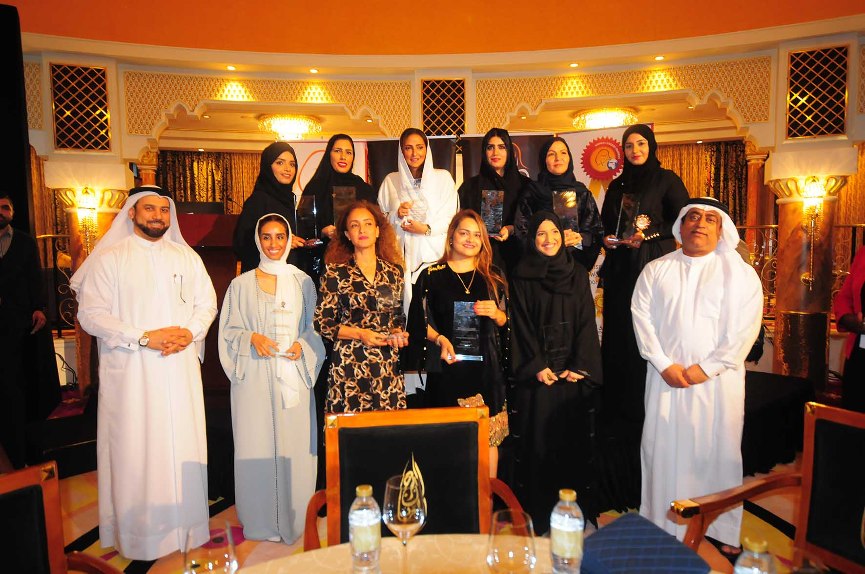 تكريم القياديات الفائزات بجائزة الشرق الأوسط للتميز