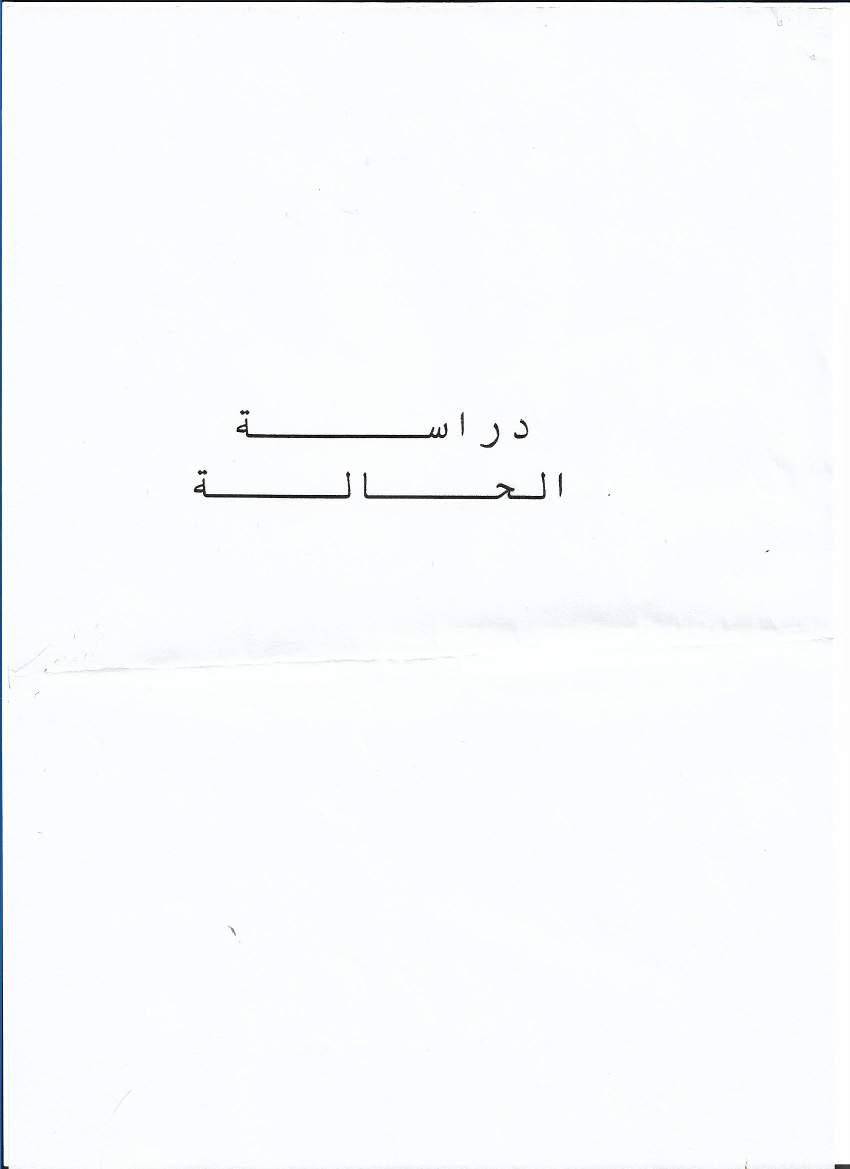 ارجو الرد تاريخ 29/6/1439