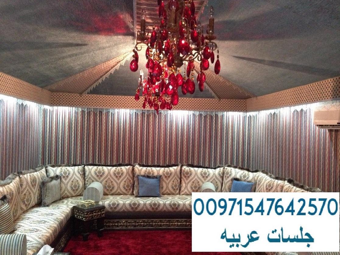 تصميمات مختلفة المظلات السواتر 00971547642570