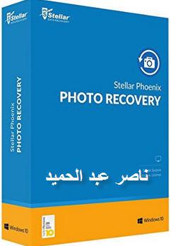 استرجاع Stellar Phoenix Photo Recovery 499048392.jpg
