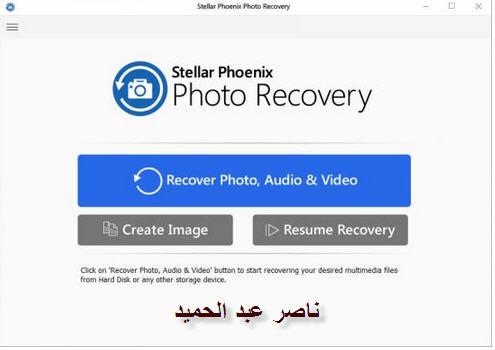 استرجاع Stellar Phoenix Photo Recovery 504193356.jpg