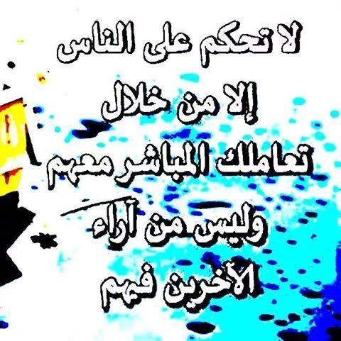 من سيرة الإمام / شمس الدين الذهبي 568935726