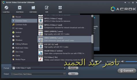 القدرة تحويل صيغة فيديو مهما 576298234.png