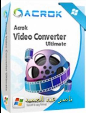 القدرة تحويل صيغة فيديو مهما 973132829.png