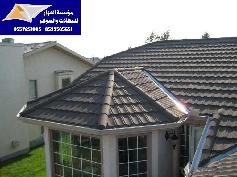 مؤسسة الحوار مظلات السيارات 0557251885 _0533585651