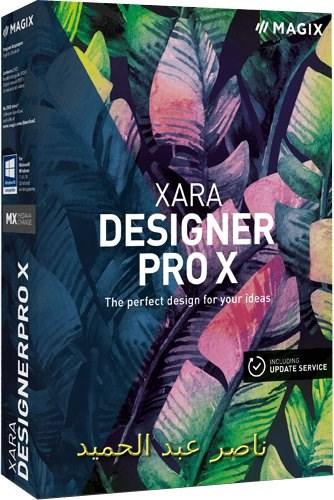Xara للتصميمات Xara Designer 15.1.0.53605 173677150.jpg