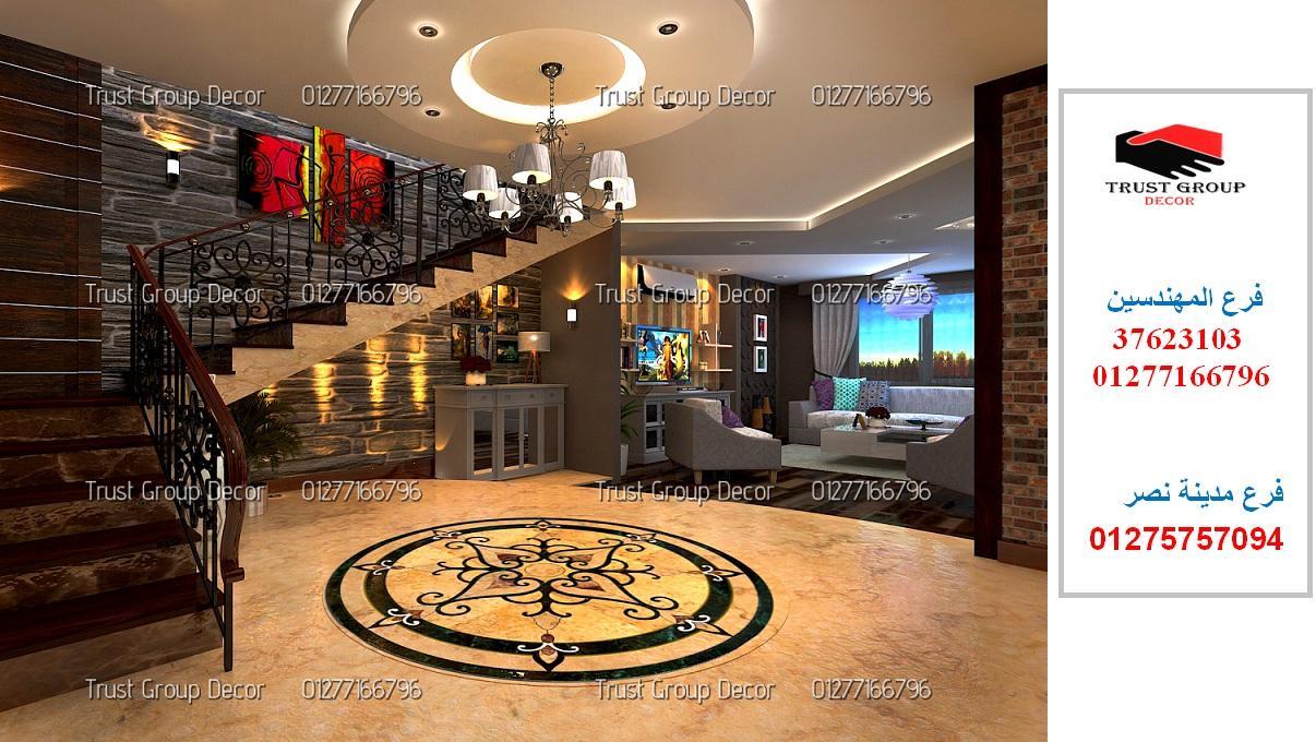 شركة تشطيب – افضل سعر تشطيب  01275757094 193308203