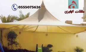 تصميمات عديدة للمظلات والسواتر عالية وبأقل التكاليف